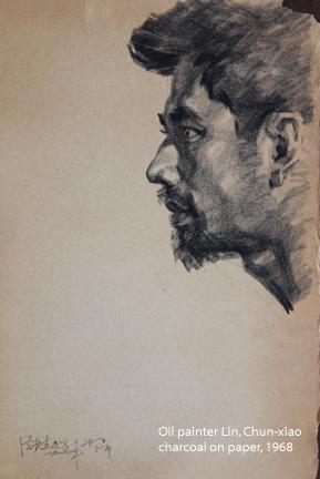 William Shih-Chieh HUNG (1928 - 2011) | Painting, Art, Art
